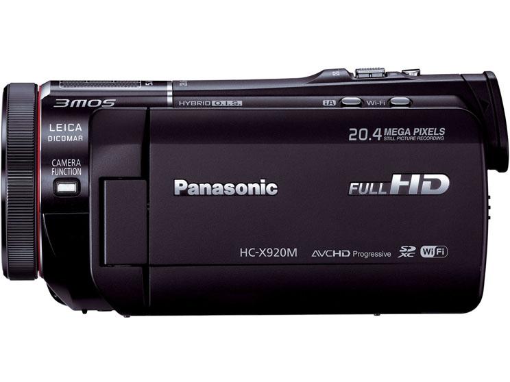 Panasonic HC-X920M