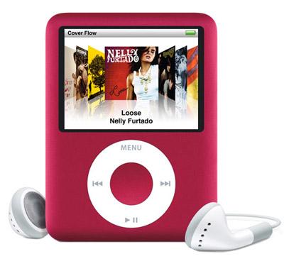 iPod Nano דור 3: יש שיפור