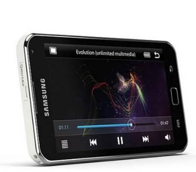 Samsung Mid G1