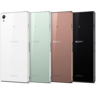 Sony Xperia Z3 16GB