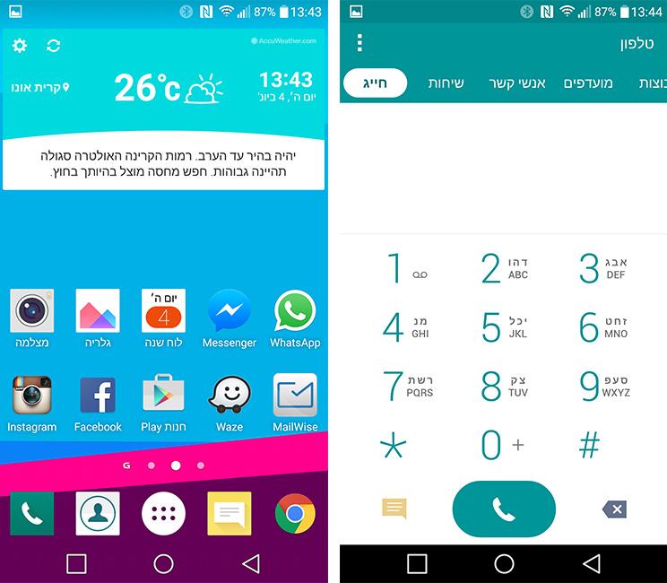 טלפון סלולרי LG G4 H815
