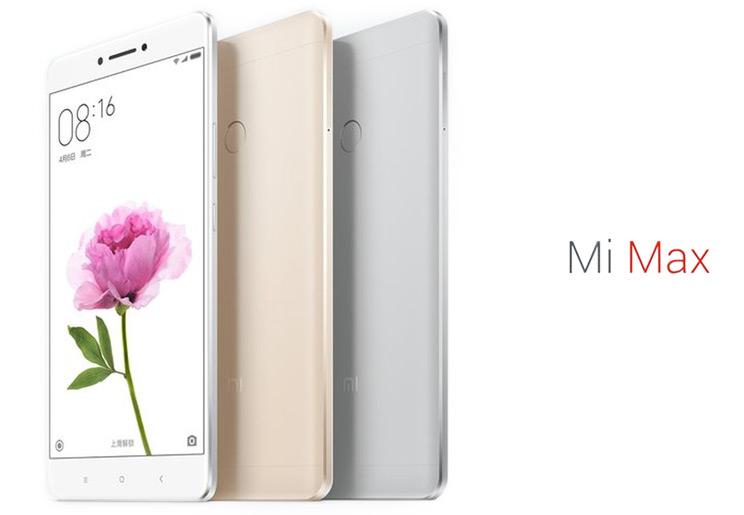 טלפון סלולרי Xiaomi Mi Max 32GB