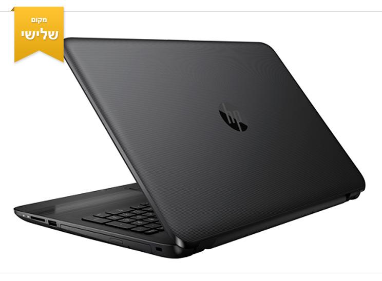 צעיר מדריך קנייה - בדקנו והשווינו: 6 מחשבים ניידים עד 2500 שקלים - WiseBuy BR-68
