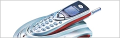 בדקנו: 6 טלפונים אלחוטיים
