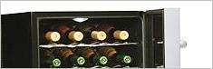 איך לבחור מקרר יין