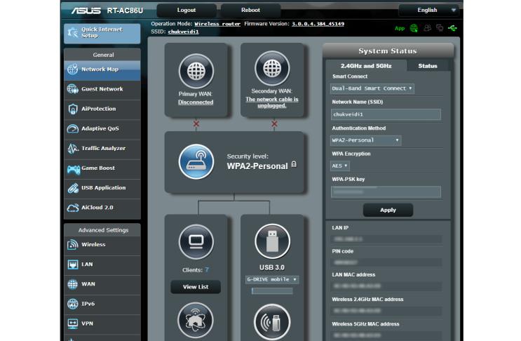 Asus AC86U: חזק ושימושי