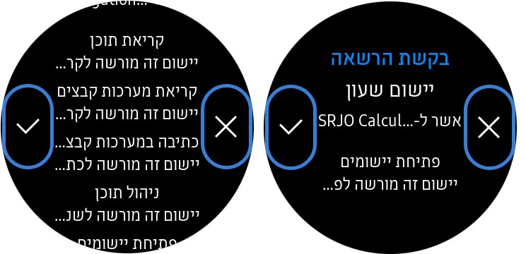 Galaxy Watch Active: בלתי מורגש