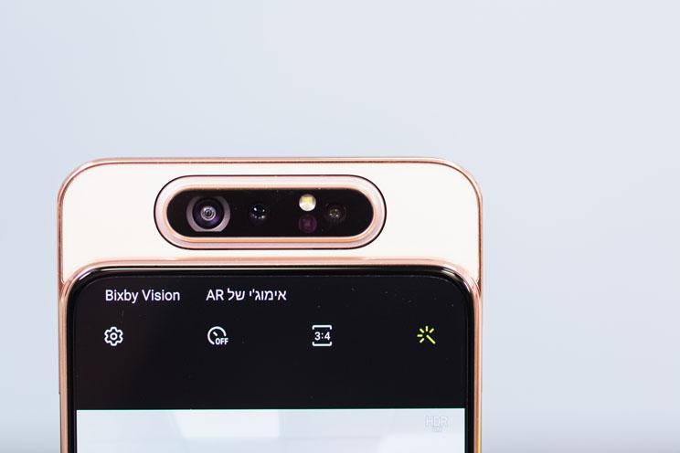 Samsung Galaxy A80: בלטה טכנולוגית