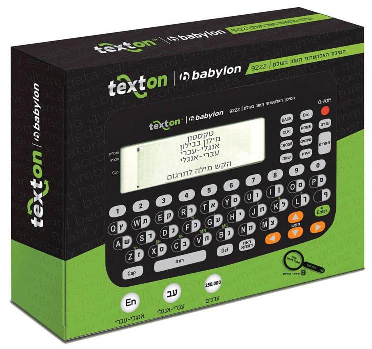 Babylon TEXTON 9222
