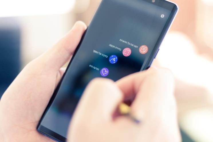 Galaxy Note 9: כלי עבודה מוצלח