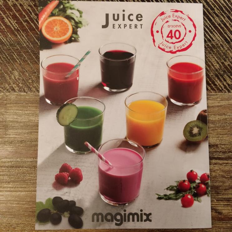 Magimix Juice Expert 3