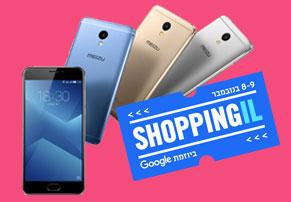 ShoppingIL כבר כאן: מבצעי הגאדג'טים והטכנולוגיה החמים