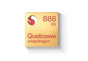 קוואלקום מכריזה על ה-Snapdragon 888