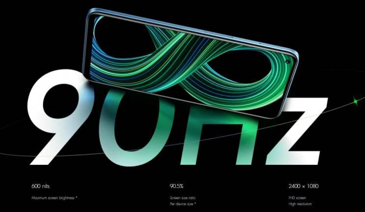 רילמי מציגה את ה-Realme 8 5G