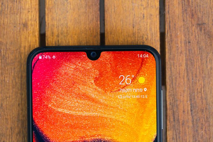 הגיע לסקירה:  Samsung Galaxy A50