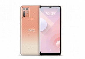 HTC מכריזה על ה-Desire 20 Plus