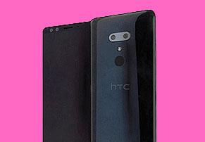 דיווח: HTC U12 Plus יוכרז בחודש מאי הקרוב