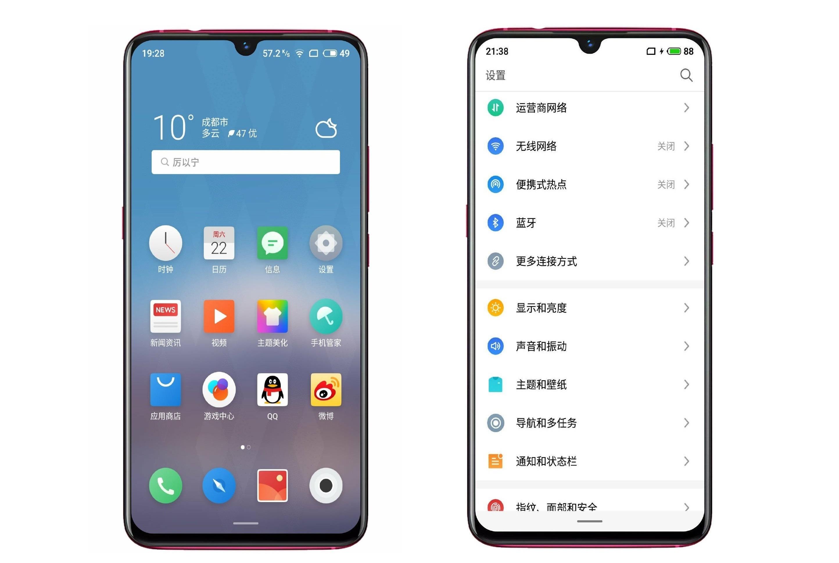 מפרטו ותמונותיו של ה-Meizu Note 9 נחשפים