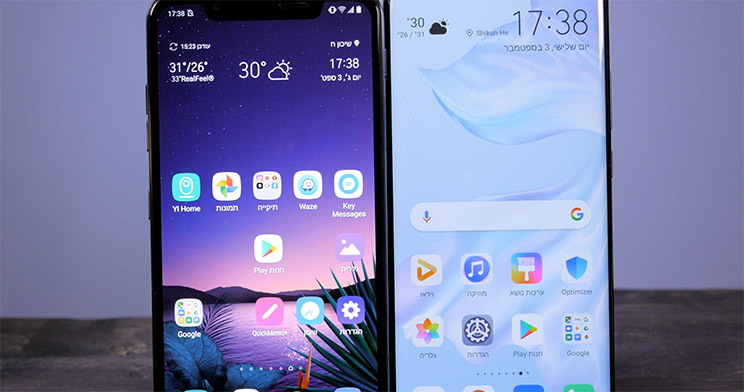 איזה סמארטפון הוא הטוב ביותר?