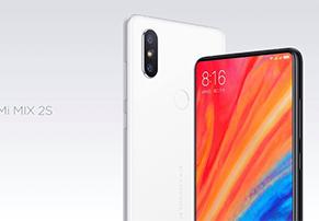 שיאומי חושפת את מכשיר הדגל Xiaomi Mi Mix 2S