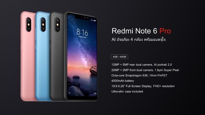 מיוחדים Xiaomi Redmi Note 6 Pro מגיע לישראל בייבוא מקביל - WiseBuy RK-82
