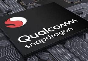 נחשפים הפרטים הראשונים על מערכת השבבים Snapdragon 775G