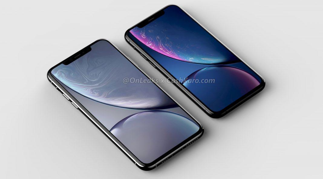 לקראת ההכרזה: נחשפים פרטים חדשים אודות סדרת iPhone XI