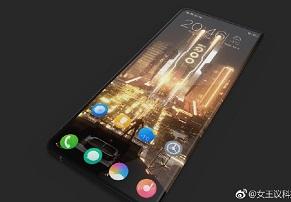 הסמארטפון הראשון למותג Vivo iQOO יהיה מתקפל