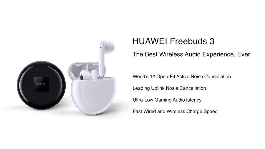 אוזניות ה-Huawei FreeBuds 3 מגיעות לישראל