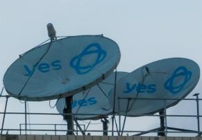 צלחות לוויין של yes