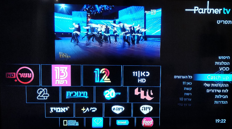 ניסינו את פרטנר TV