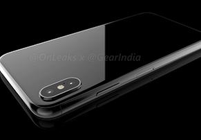 אייפון 8 תמונה להמחשה